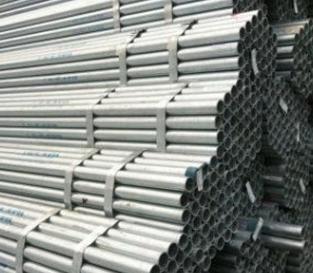 锌酸盐镀锌钢管