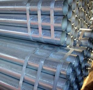 Q345B镀锌钢管